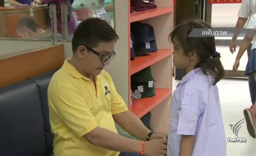 พาณิชย์เตรียมหารือผู้ผลิตชุดนักเรียนตรึงราคาขาย บรรเทาค่าครองชีพผู้ปกครอง