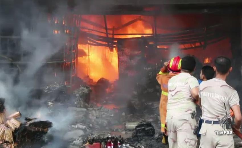 ไฟไหม้ร้านจำหน่ายพลาสติก จ.ราชบุรี ใช้เวลากว่า 2 ชั่วโมงจึงคุมเพลิงได้