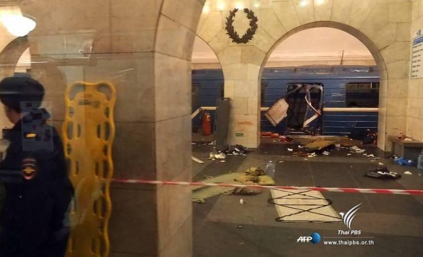 ระเบิดรถไฟใต้ดินในนครเซนต์ปีเตอร์สเบิร์ก รัสเซีย เสียชีวิตอย่างน้อย 10 คน