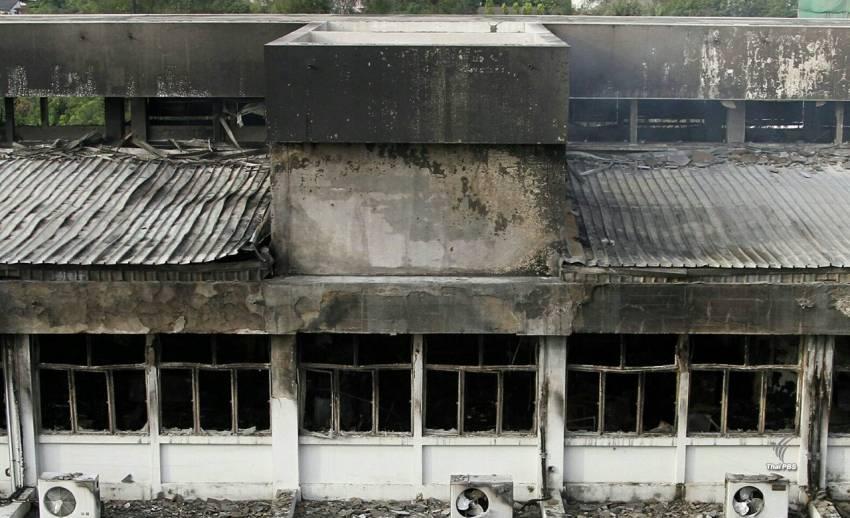 สภาพซากอาคาร สนง.ประปาภูมิภาคหลังเพลิงไหม้