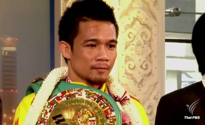 """""""ศรีสะเกษ"""" แชมป์โลก รุ่นซูเปอร์ฟลายเวท กลับถึงไทย ขอบคุณคนไทยร่วมเชียร์"""