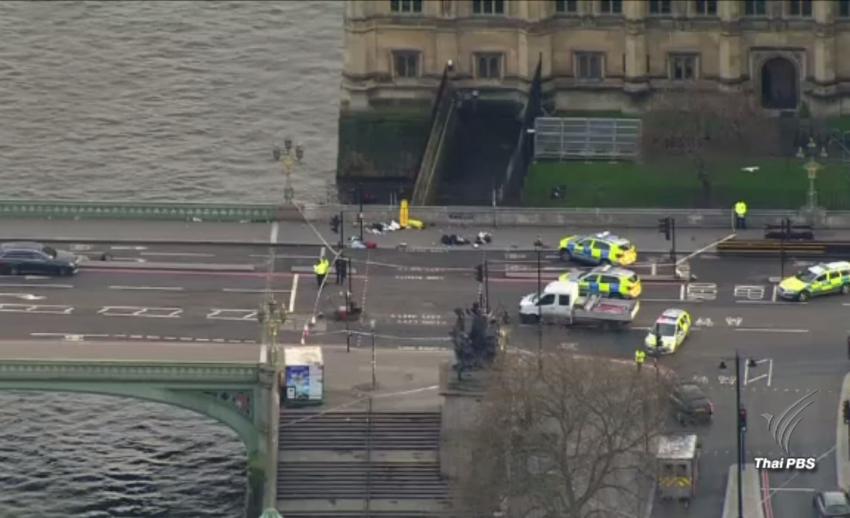 คนขับรถพุ่งชนประชาชนบนสะพานเวสต์มินสเตอร์ในกรุงลอนดอน ก่อนบุกแทงตำรวจ ตาย 5 เจ็บ 40