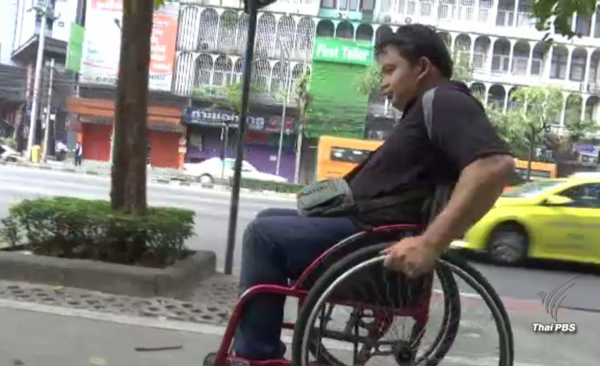 """ตั้งเป้าจ้าง """"คนพิการ"""" ทำงานเพิ่มอีก 1 หมื่นอัตรา"""