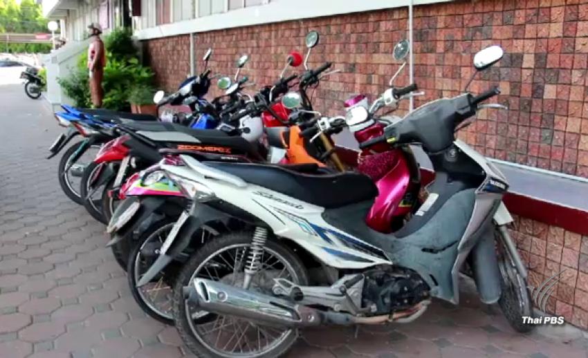 สงกรานต์ 2560 ยึดรถเมาแล้วขับกว่า 8,000 คัน