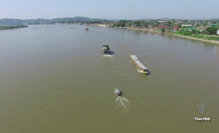 จีนส่งเรือสำรวจแม่น้ำโขง 15 จุดพรมแดนไทย-ลาว