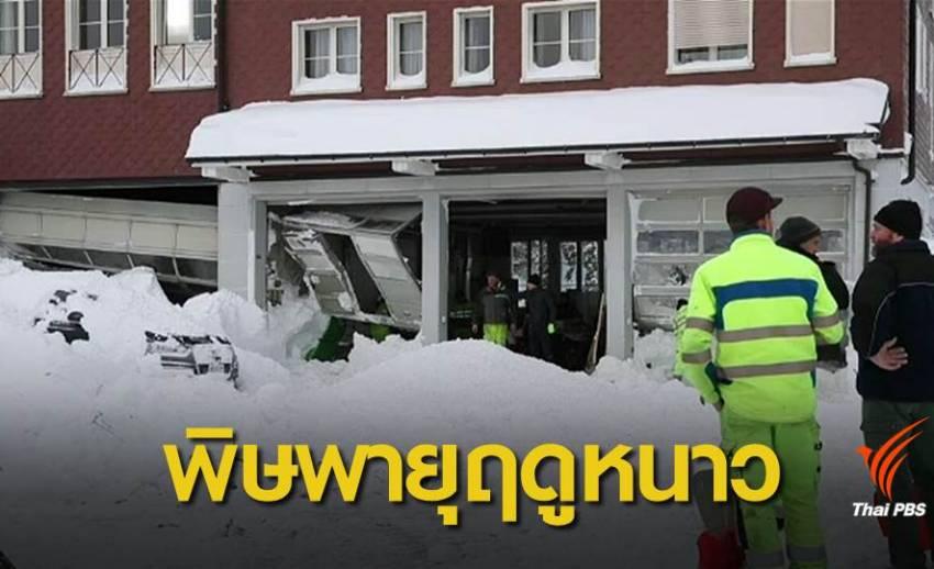 หิมะถล่มทับโรงแรมในสวิตเซอร์แลนด์ เจ็บ 3 คน
