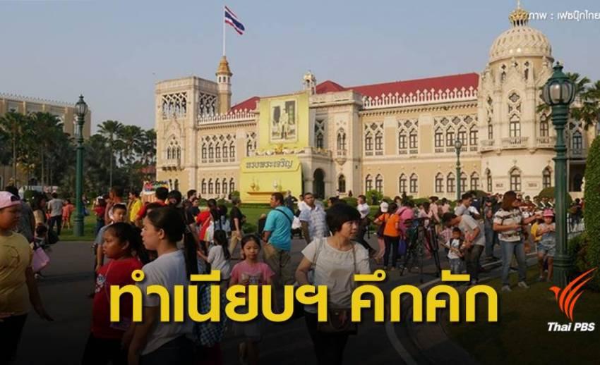 นายกฯ พร้อมพัฒนาเด็กไทยให้มีความรู้คู่คุณธรรม