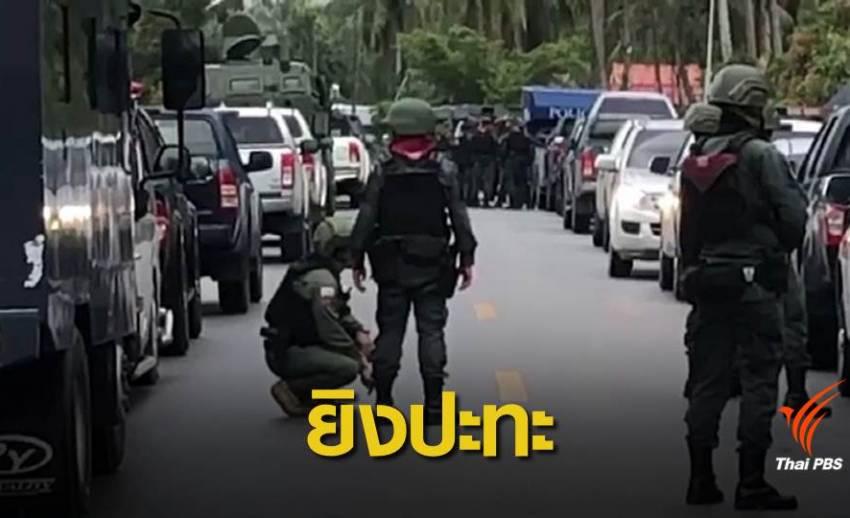 ยิงปะทะทหารพรานในปัตตานี ผู้ก่อเหตุเสียชีวิต 2 คน