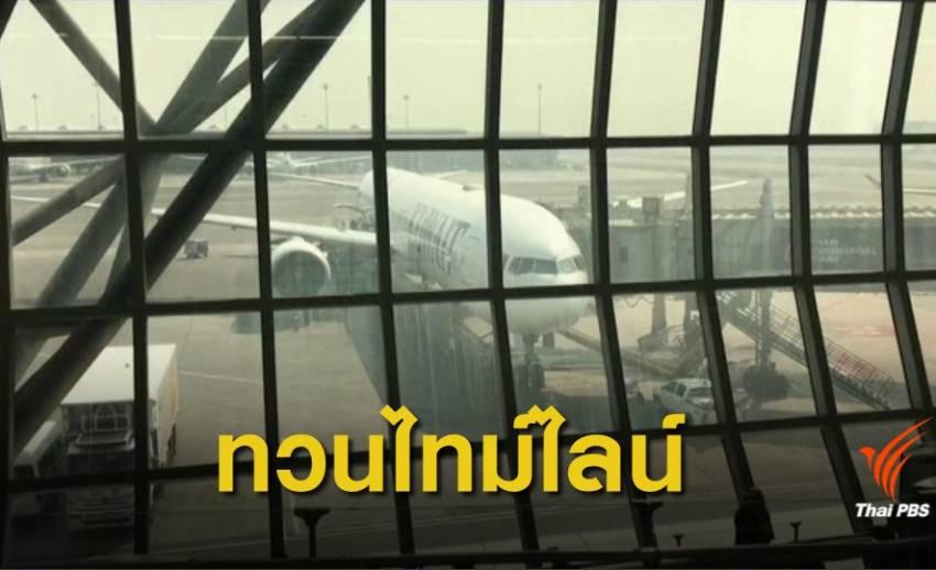 """จาก """"ราฮาฟ"""" ถึงไทย สู่ความหวังลี้ภัยในออสเตรเลีย"""