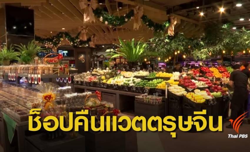 สมาคมธนาคารไทย พร้อมหารือลดค่าธรรมเนียมบัตรเดบิต