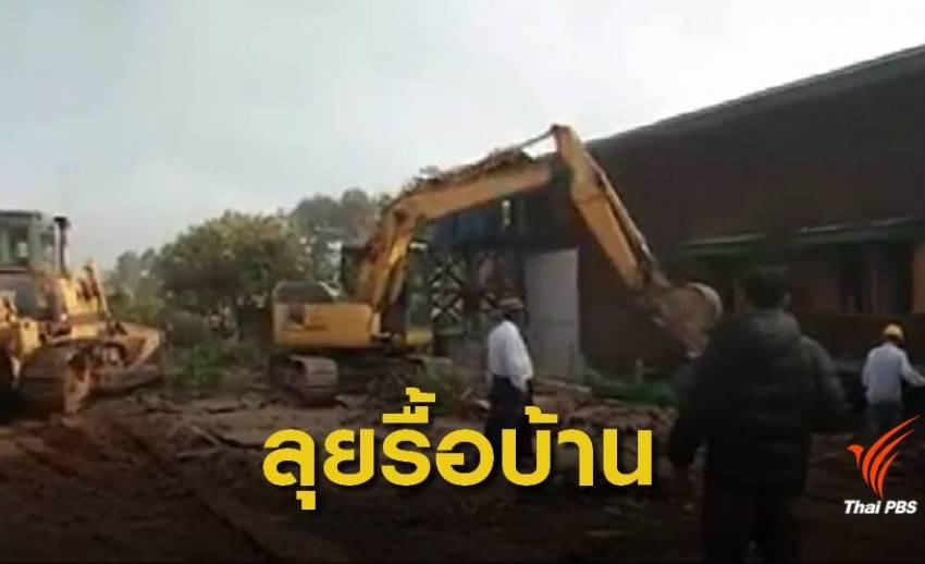 เร่งรื้อบ้าน ! เปิดทางสะพานมิตรภาพไทย-เมียนมา แห่งที่ 2