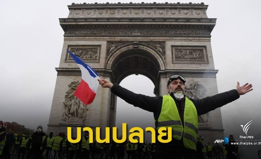 """กลุ่มเสื้อกั๊กเหลือง เดินหน้าประท้วงขับไล่ """"ผู้นำฝรั่งเศส"""""""