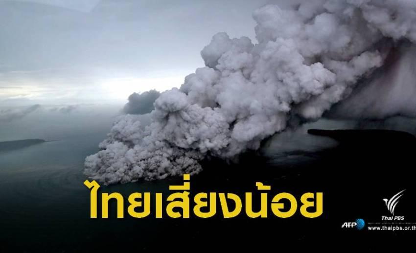 """ชี้ไทย """"เสี่ยงน้อย"""" คลื่นยักษ์ถล่มจากภูเขาไฟทะเลอันดามัน"""