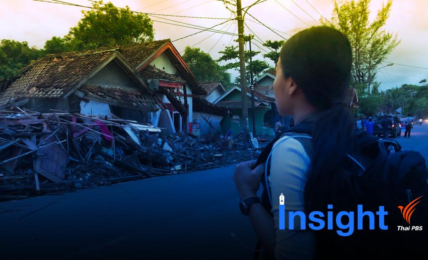 Insight : ชีวิตนักข่าว ในพื้นที่แผ่นดินไหวอินโดนีเซีย