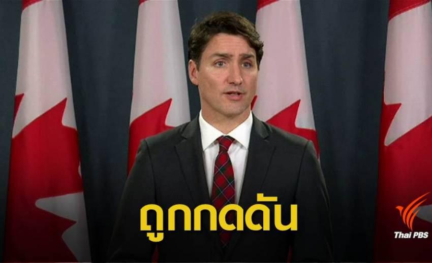 """""""ทรูโด"""" เร่งตรวจสอบเหตุจีนคุมตัวพลเมืองแคนาดา คนที่ 3"""