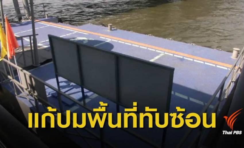 สอบ 4 สน.เกี่ยงรับศพชายกระโดดสะพานพระราม 7