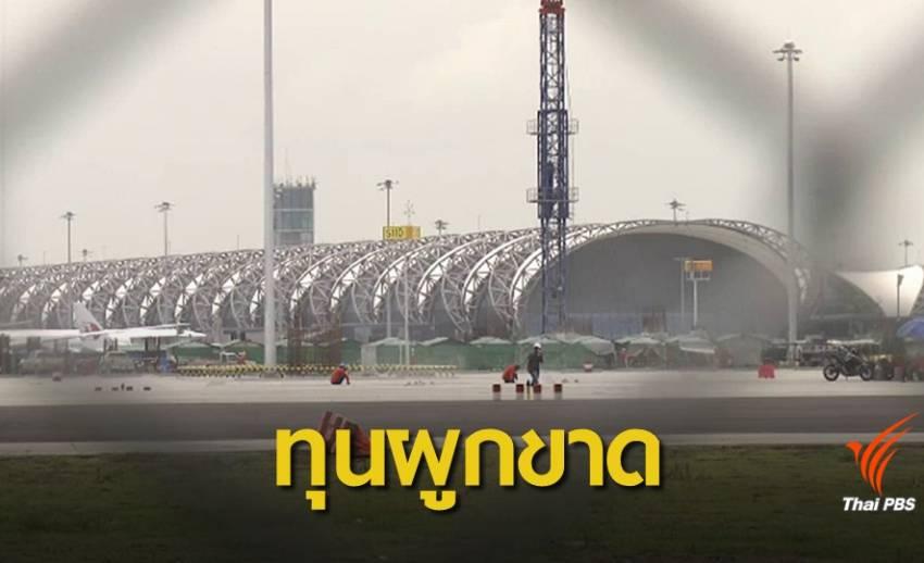 """""""สมาคมผู้ค้าปลีกไทย"""" ต้านผูกขาดสัมปทานดิวตี้ฟรีรายเดียว"""
