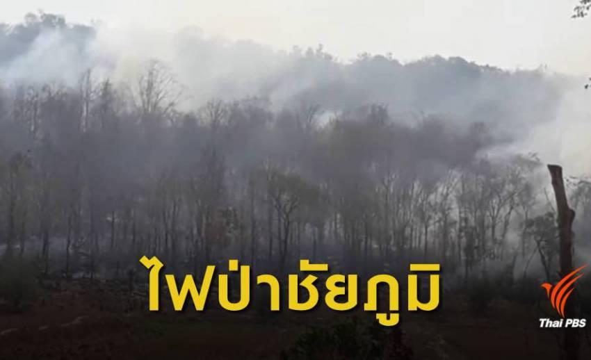 ไฟไหม้ป่าอุทยานแห่งชาติไทรทอง เสียหาย 5,000 ไร่