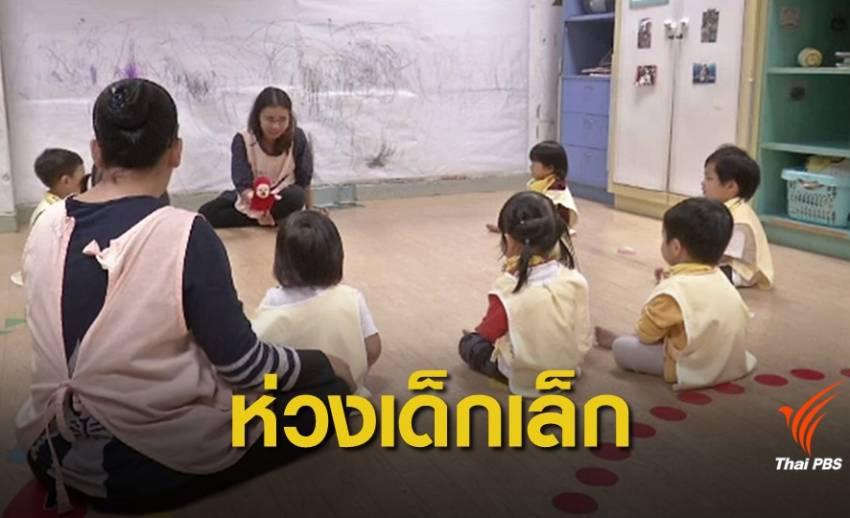 สธ.ยืนยัน รร.เอกชนหยุดป้องกันฝุ่นกระทบเด็ก