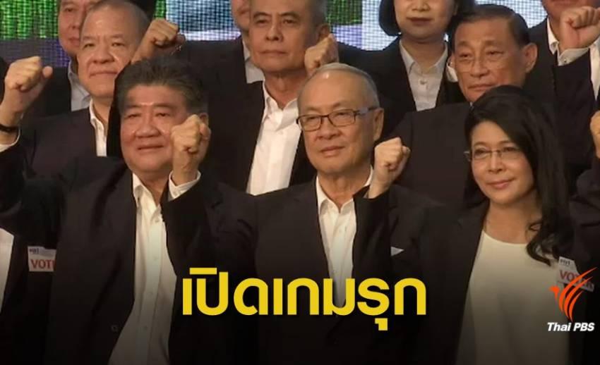 """วิเคราะห์ """"พรรคเพื่อไทย"""" เปิดเกมรุกคุมรัฐสภา"""