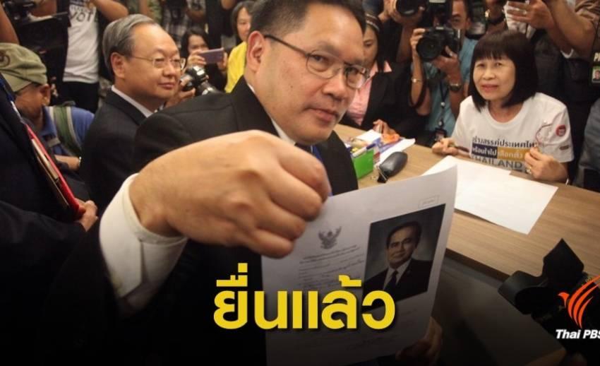 """พลังประชารัฐส่งชื่อ """"ประยุทธ์"""" ยืนหนึ่งนายกรัฐมนตรีถึงมือ กกต."""