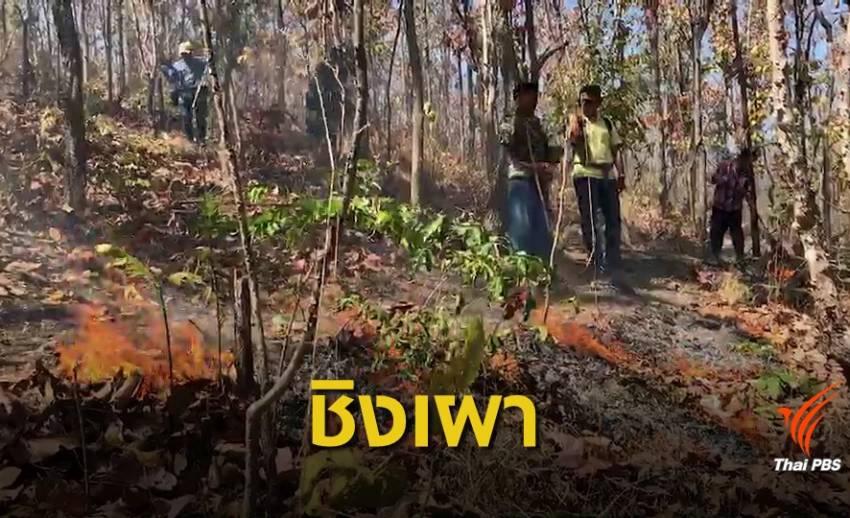 """ทดสอบ """"โดรน"""" ชิงเผาเชื้อเพลิงตัดวงจรไฟป่า"""