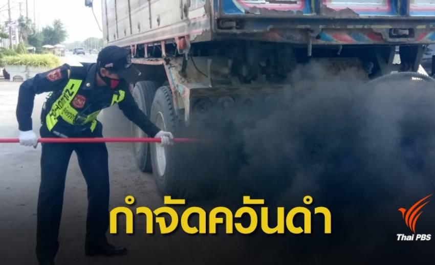 ฝุ่น PM2.5 : สั่งทบทวนค่าฝุ่น PM2.5 -ปรับกำมะถันน้ำมันดีเซลต่ำกว่า 10 ppm