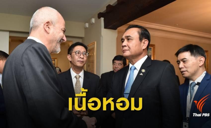 """""""นายกรัฐมนตรี"""" เนื้อหอม ผู้นำ 11 ชาติ หวังหารือโรดแมปไทย"""