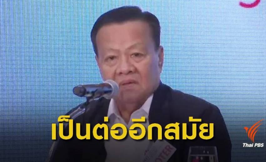 """มติ """"เพื่อไทย"""" เลือก """"วิโรจน์"""" นั่งหัวหน้าพรรค"""