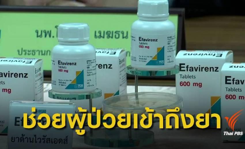 16 ปีพัฒนายาต้านเอดส์สำเร็จ  WHO รับรองมาตรฐานยาไทย