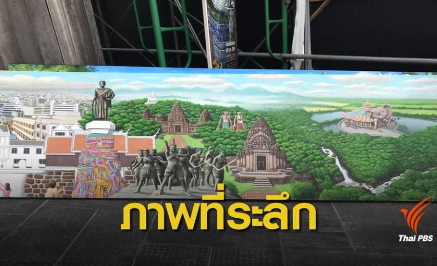 ขัวศิลปะเตรียมภาพวาดป้ายนำขบวนจังหวัด ที่ระลึกเจียงฮายเกมส์