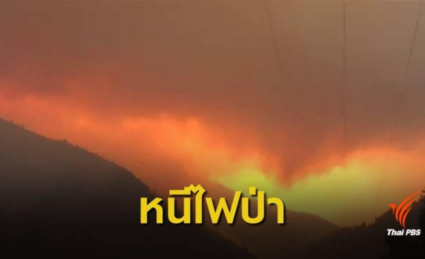 อพยพ 2.5 แสนคน หนีไฟป่าแคลิฟอร์เนีย เสียชีวิตแล้ว 25 คน