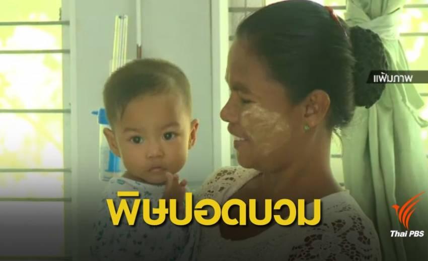 นักวิจัยชี้เด็กกว่า 10.8 ล้านคนอาจเสียชีวิตจากปอดบวม