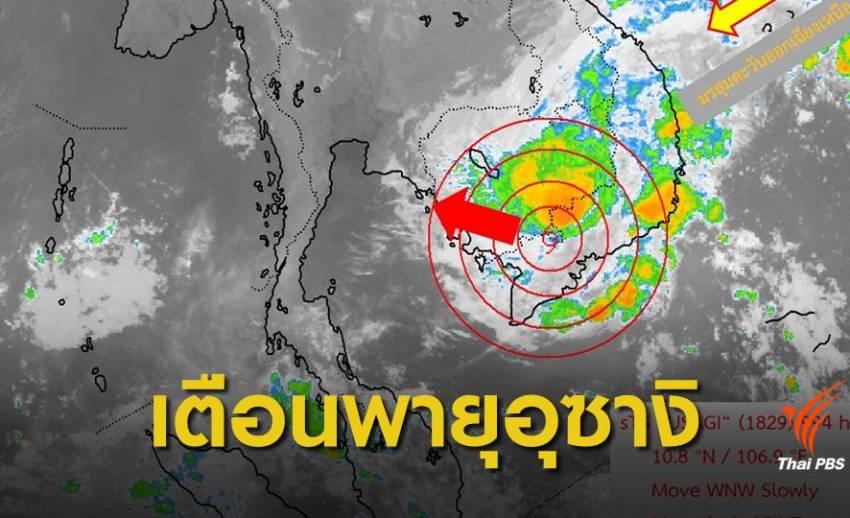 """กรมอุตุฯ เตือนพายุ """"อุซางิ"""" เข้าเวียดนาม"""