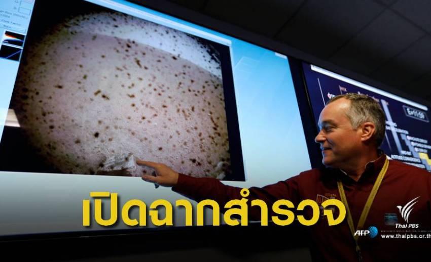 ยาน InSight ลงจอดดาวอังคารสำเร็จ