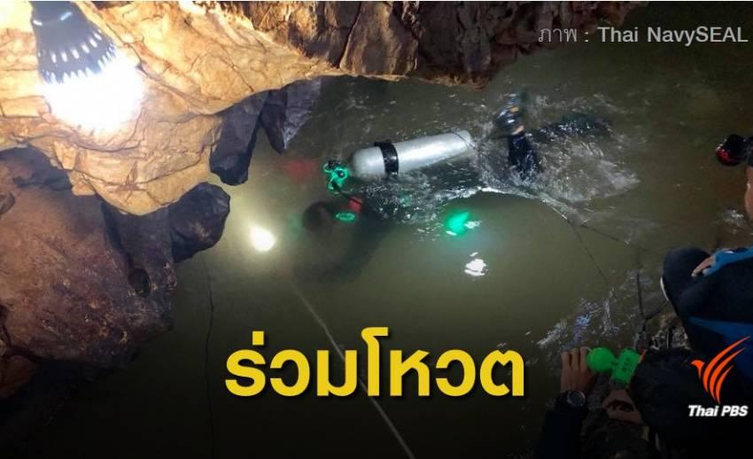"""Thai NavySEAL ชวนโหวต """"นักดำถ้ำไทย"""" เป็นบุคคลแห่งปี 2018"""