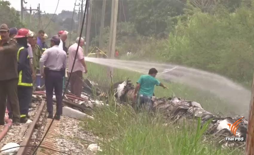 เครื่องบินโดยสารตกในคิวบาเสียชีวิตกว่า 100 คน