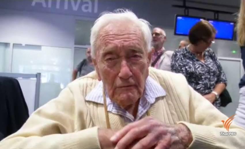 นักวิทย์อายุ 104 ปี เตรียมตัวการุณยฆาตที่สวิตเซอร์แลนด์