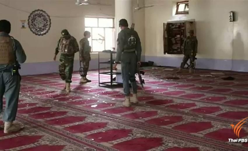 วางระเบิดโจมตีมัสยิดศูนย์เลือกตั้งในอัฟกานิสถาน