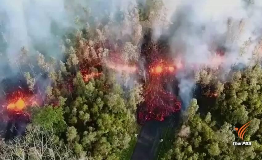 ภูเขาไฟบนเกาะฮาวายปะทุพ่นลาวา อพยพประชาชนพ้นพื้นที่เสี่ยง