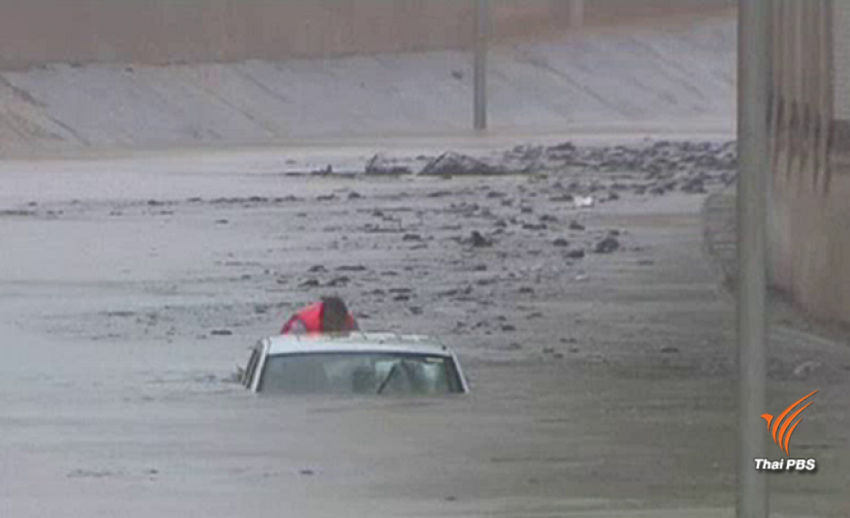 """ไซโคลน """"เมกูนู"""" พัดถล่มโอมานฝนตกหนัก-น้ำท่วม"""