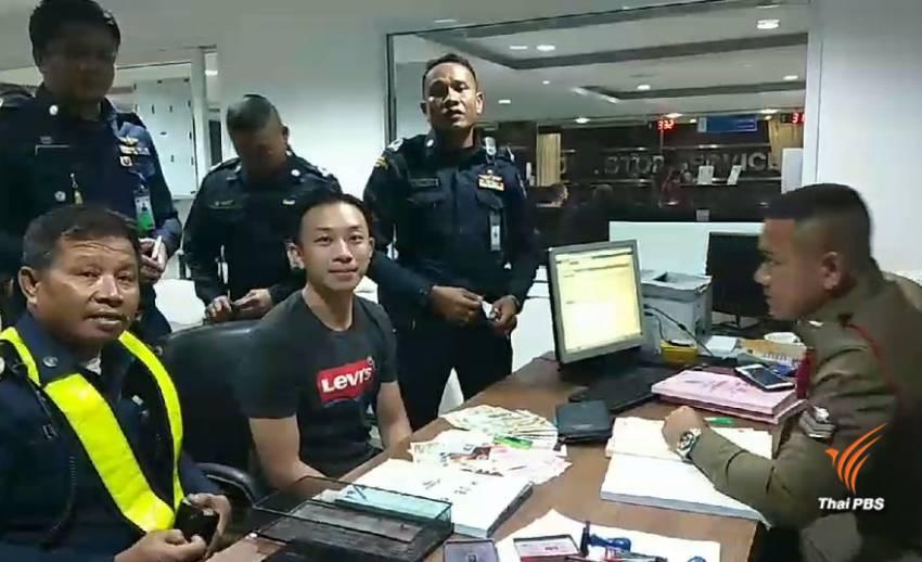 พลเมืองดีเก็บกระเป๋าเงินส่งคืนไกค์ทัวร์จีน