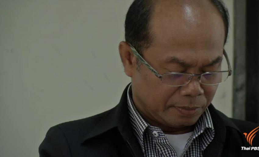 ศาลนัดไต่สวนครูปรีชาฟ้องหมวดจรูญนัดแรก คดีสลากฯ 30 ล้าน