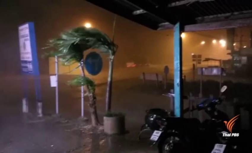 พายุฝนฟ้าคะนอง - ลูกเห็บตก หลายจังหวัดภาคเหนือ