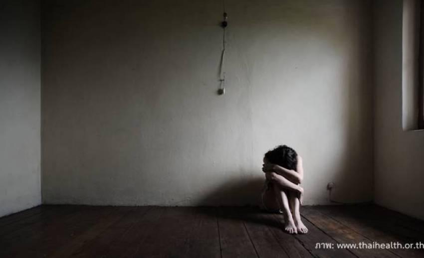 """เร่งค้นหาผู้ป่วยซึมเศร้าเสี่ยง1.5 ล้านคน -สังเกตคนใกล้ชิดสกัด""""ฆ่าตัวตาย"""""""