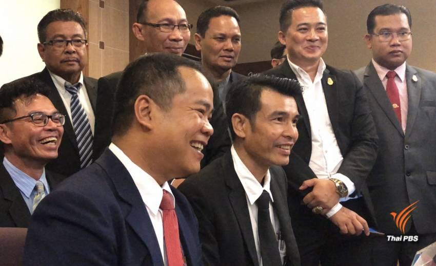 """กลุ่มพลังปวงชนไทยปัดตอบ """"พานทองแท้"""" เป็นผู้สนับสนุน"""