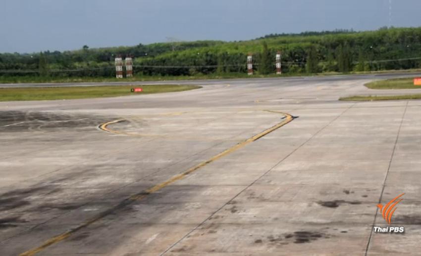 สนามบินกระบี่ ปิดรันเวย์ซ่อมแซมรอยร้าว ประมาณ 1 สัปดาห์