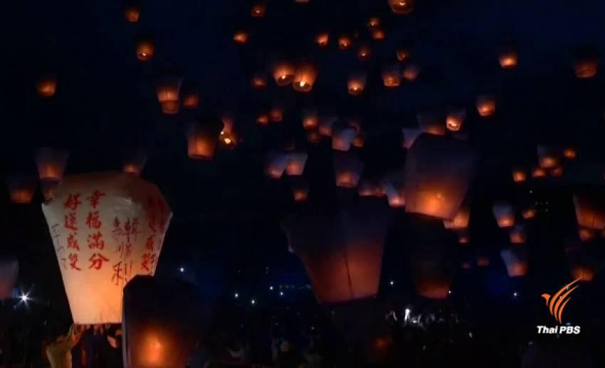 เทศกาลโคมลอยผิงซี ในไต้หวัน หลังสิ้นสุดเทศกาลตรุษจีน