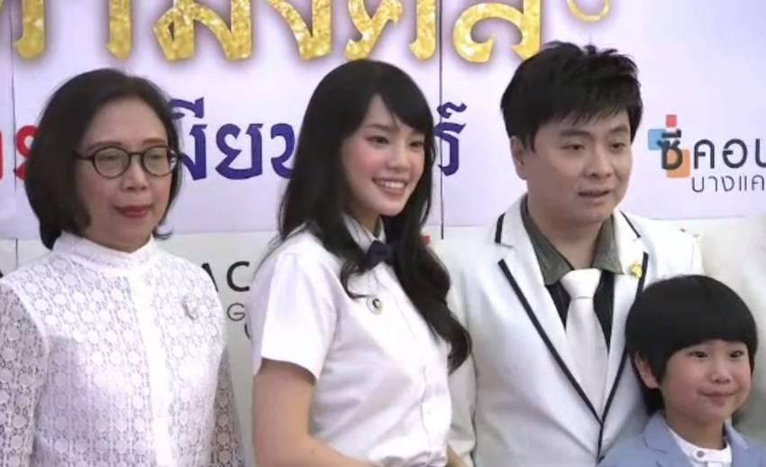 เฌอปราง BNK48 รับรางวัลทูตพระพุทธศาสนา