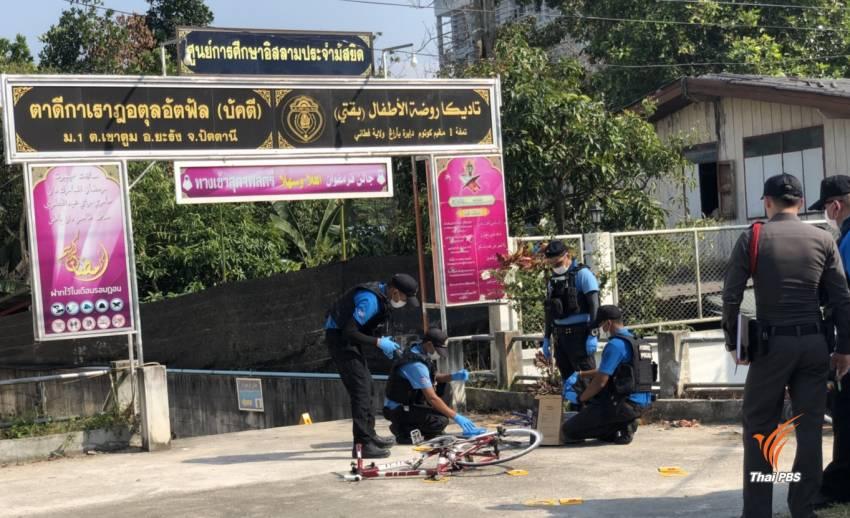 ผบ.ตร.สั่งเร่งติดตามผู้ก่อเหตุระเบิดจังหวัดปัตตานี 3 จุด
